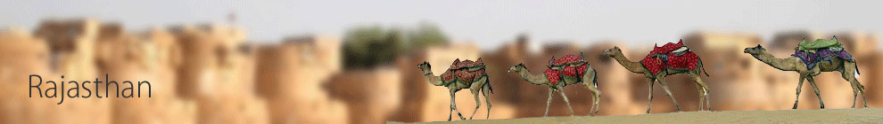 about-rajasthan-banner