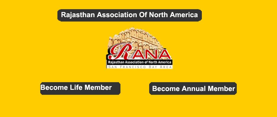 Rana_Membership-