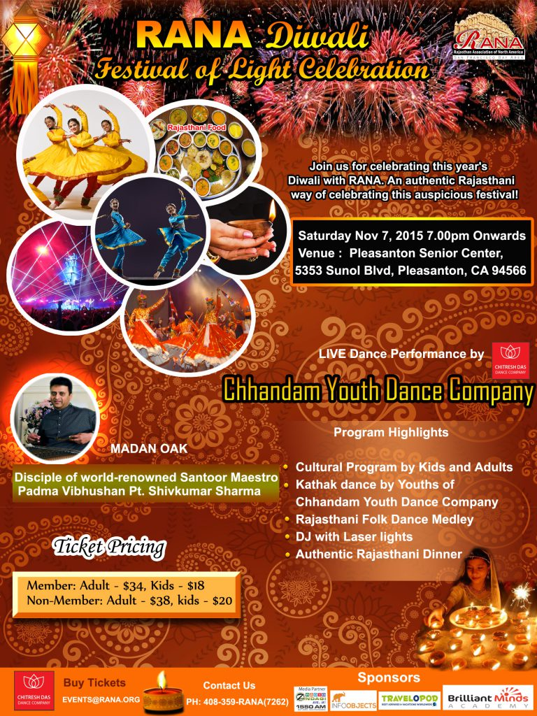 Diwali_latest_flyer_high_price_2015