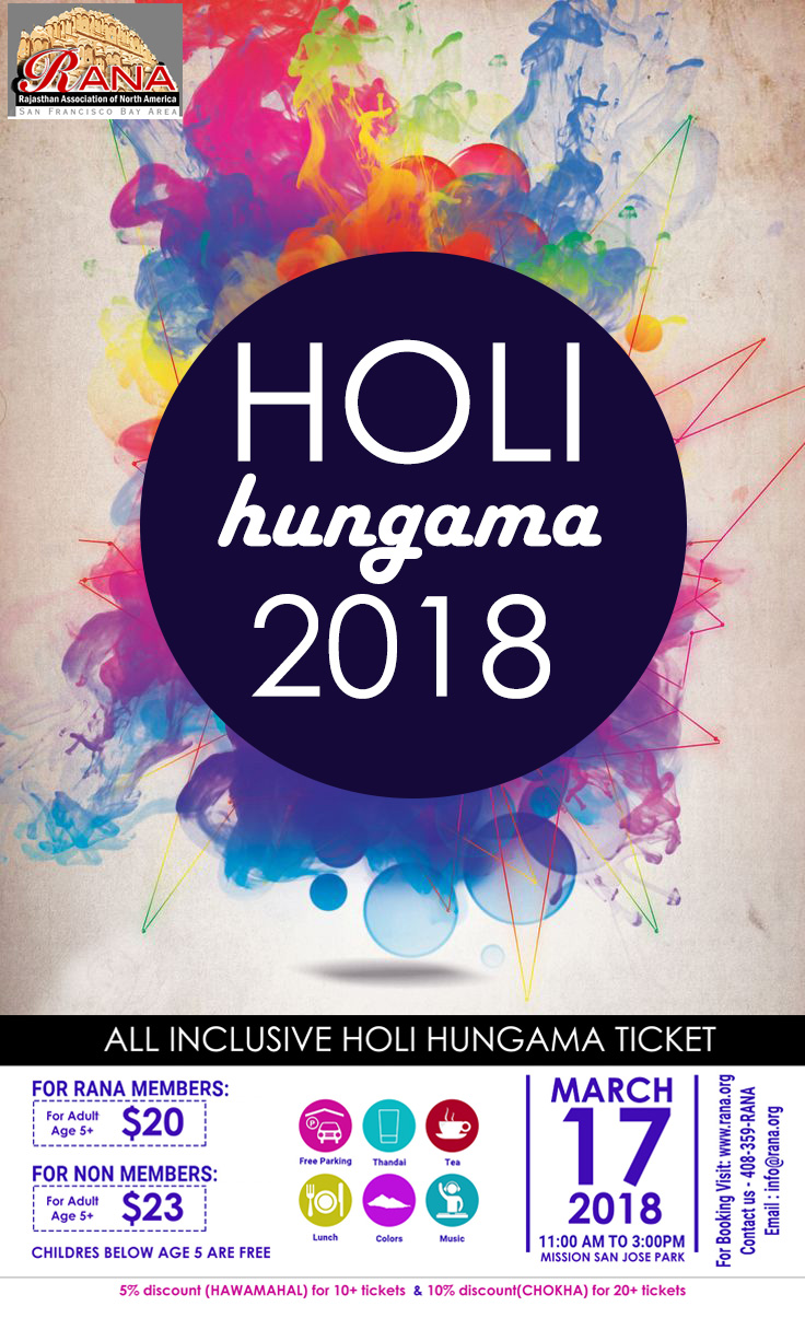 List of color festival Holi in sf bay area
