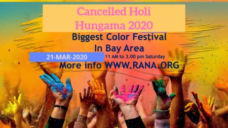 Event Cancelled – Rana Holi 2020