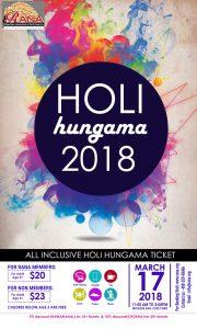 List of color festival Holi in sf bay area