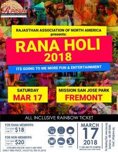 Rana Holi 2018